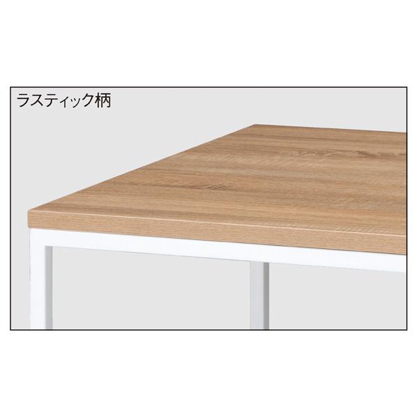 【まとめ買い10個セット品】 ホワイトショーテーブル ラスティック W150D80 【ECJ】