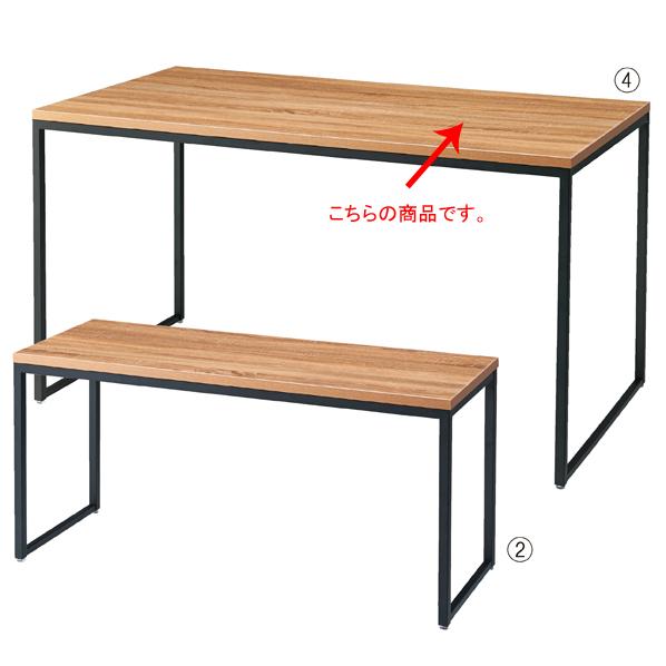 【まとめ買い10個セット品】 ブラックショーテーブル ラスティック W150D80 【ECJ】
