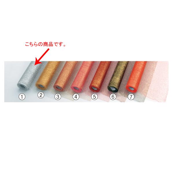 【まとめ買い10個セット品】 メタリックメッシュ 銀ラメシルバー 1巻 【ECJ】