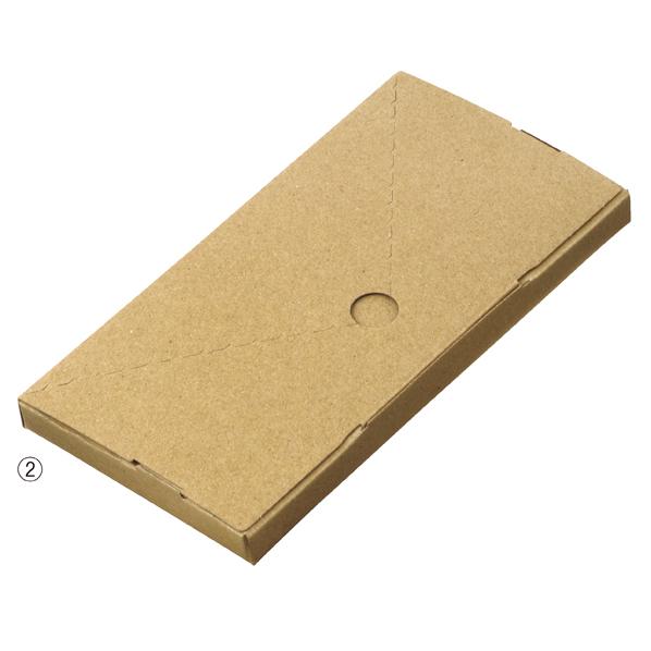 【まとめ買い10個セット品】 小型配送ボックス 長3 400枚 24.5×12.8×2cm 【ECJ】
