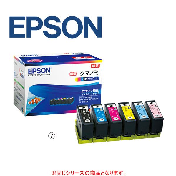 【まとめ買い10個セット品】 エプソン 純正 KUI-M-L マゼンタ 大容量 【ECJ】