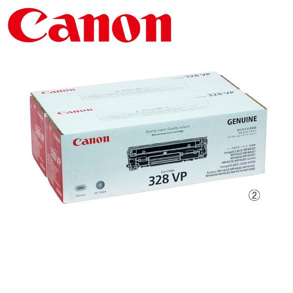 【まとめ買い10個セット品】 キャノン 純正 トナーカートリッジ328VP 2本 【ECJ】