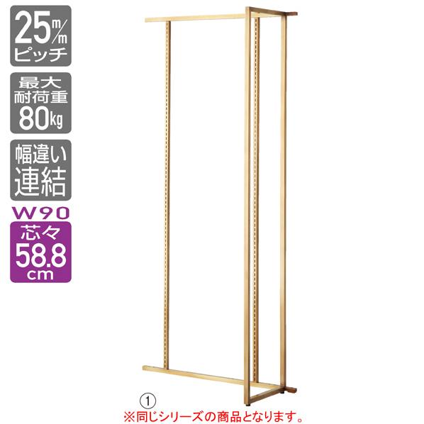 【まとめ買い10個セット品】 アンティークゴールド壁面W90cm 連結タイプ ダークブラウンパネル付き 【ECJ】