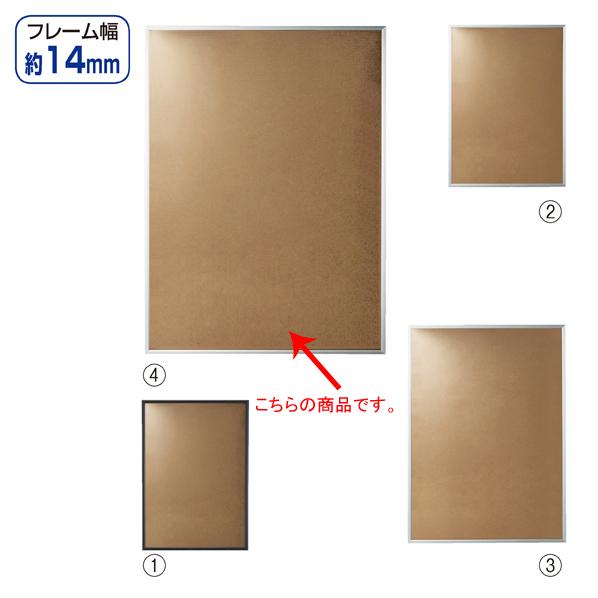 【まとめ買い10個セット品】 JパネルNEXT B1 ブラック 【ECJ】
