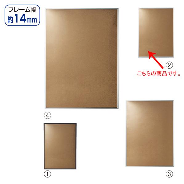 【まとめ買い10個セット品】 JパネルNEXT B2 ブラック 3枚 【ECJ】