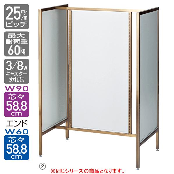 【まとめ買い10個セット品】 アンティークゴールド中央両面W90cm オープンタイプ 本体 【ECJ】
