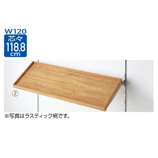 傾斜トレー棚セット セメント柄 W120×D40cm 【ECJ】