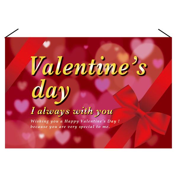 【まとめ買い10個セット品】 バレンタインデーリボン ワイドタペストリー1枚 【バレンタインデー 飾り イベント 装飾】 【ECJ】