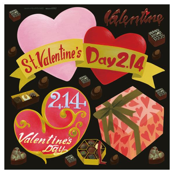 【まとめ買い10個セット品】 ボード用デコレーションシール バレンタインハート1枚 【バレンタインデー グッズ 飾り イベント 装飾】 【ECJ】