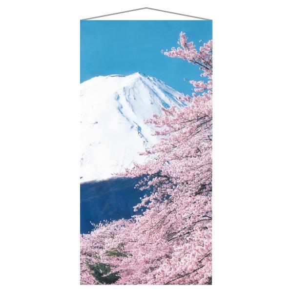 【まとめ買い10個セット品】 タペストリー 富士桜1枚 【桜 サクラ さくら 春 飾り イベント 装飾】 【ECJ】