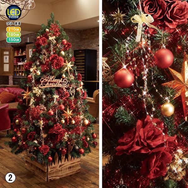 ユーロスタイルツリー ローズレッド H150×W95cm【クリスマス クリスマスツリー ツリー 店舗装飾 飾り ディスプレイ christmas xmas】【ECJ】
