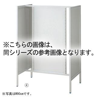 【業務用】UR 中央両面タイプ ホワイト W120cm ラスティック柄パネル付き 1台