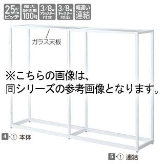 【業務用】ラテラル・フォー 中央片面タイプ ホワイト(H135cm) W90cm 本体 ダークブラウン 1セット