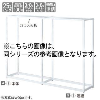 【まとめ買い10個セット品】 【業務用】ラテラル・フォー 中央片面タイプ ホワイト(H135cm) W120cm 本体 ガラス 1セット