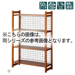 【業務用】アルテン W90×H150cmセット アイボリー 1セット
