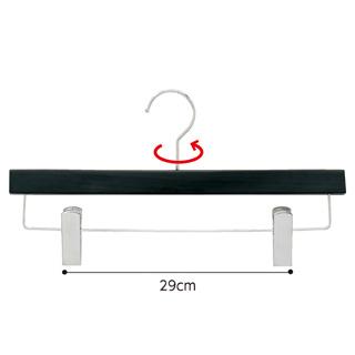 【まとめ買い10個セット品】 【業務用】木製ボトムハンガー 黒 下型クリップ付き 10本