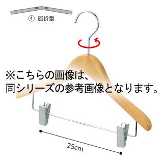 【まとめ買い10個セット品】 【業務用】子供用木製ハンガー クリア コーディネート用 50本