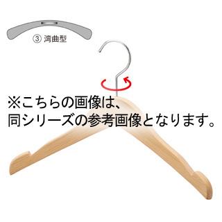【まとめ買い10個セット品】 【業務用】子供用木製ハンガー 木地仕上げ ジャケット用 50本