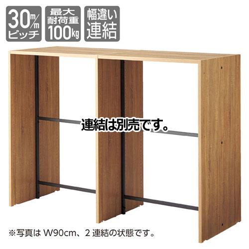 【業務用】HOLT 中央両面タイプ D68cm木天板セット W120cmタイプ 本体 オープンタイプ【店舗什器 パネル 壁面 小物 ディスプレー 店舗備品】【ECJ】