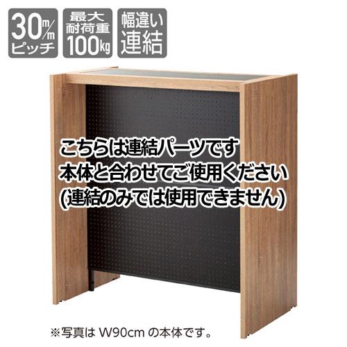 【業務用】HOLT 中央両面タイプ D45cmガラス天板セット W120cmタイプ 連結 オープンタイプ【店舗什器 パネル 壁面 小物 ディスプレー 店舗備品】【ECJ】