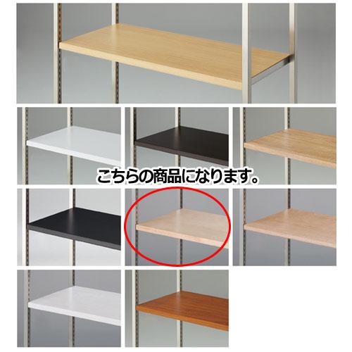 【まとめ買い10個セット品】 【業務用】木棚セット W120cmタイプ シナ×シナ単板【店舗什器 パネル ディスプレー 棚 店舗備品】【ECJ】