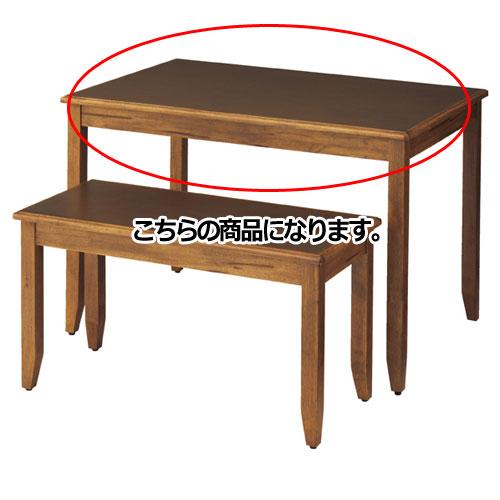 ナチュリア テーブル W120×D80×H80cm ブラウン 【メーカー直送/代金引換決済不可】【店舗什器 パネル ディスプレー 棚 店舗備品】【ECJ】