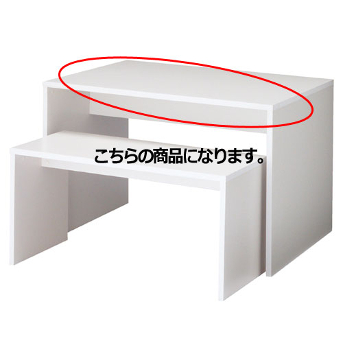 割引発見 【まとめ買い10個セット品】 木製コの字型ネストテーブル ホワイト W120×D80×H80cm 【メーカー直送/決済】【店舗什器 パネル 壁面 店舗備品 仕切 棚】【ECJ】, 品質保証 f9235d70
