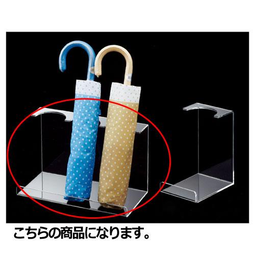 【まとめ買い10個セット品】 折りたたみ傘立て 3本用【店舗什器 パネル 壁面 小物 ディスプレー 店舗備品】【ECJ】