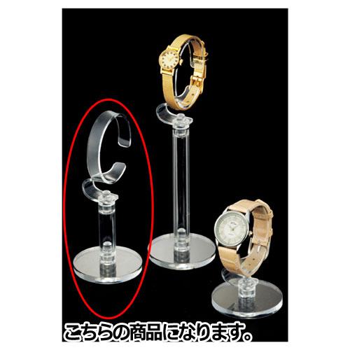 【まとめ買い10個セット品】 時計立て 婦人用 H11.8cm 5個【店舗什器 小物 ディスプレー パネル ディスプレー 棚 店舗備品】【ECJ】