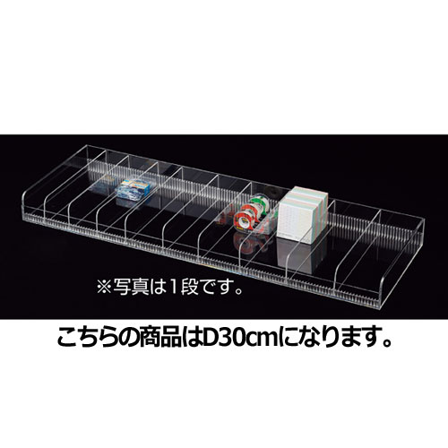 【まとめ買い10個セット品】 小物ボックス W89.8cm 2段 D30cm 【メーカー直送/代金引換決済不可】【店舗什器 小物 ディスプレー 店舗備品】【ECJ】