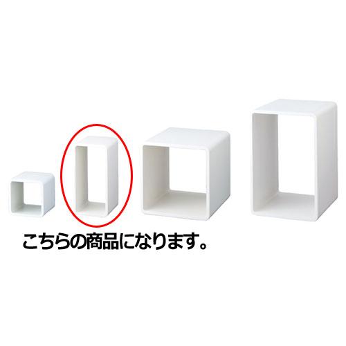 【まとめ買い10個セット品】 ディスプレーキューブ ホワイト W17.5×D17.5×H35cm 8台 【メーカー直送/代金引換決済不可】【店舗什器 パネル 壁面 小物 ディスプレー 店舗備品】【ECJ】
