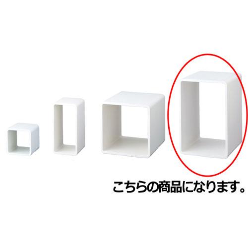 ディスプレーキューブ ホワイト W35×D35×H52.5cm 4台 【メーカー直送/代金引換決済不可】【店舗什器 パネル 壁面 小物 ディスプレー 店舗備品】【ECJ】