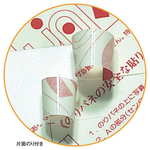 のりパネ 5mm厚B2サイズ 10枚販促用品 POP用品 ポップ用備品 のり付きパネル のりパネ店舗什器 小物 デmnNwOv80