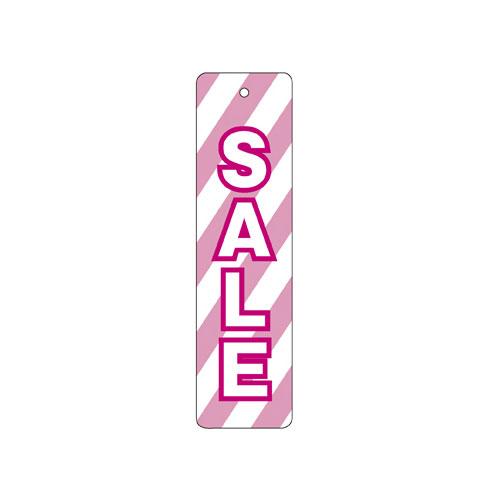 【まとめ買い10個セット品】 肩付けポップ SALE ピンク 200枚【販促用品 ポスター POP 店舗備品】【ECJ】