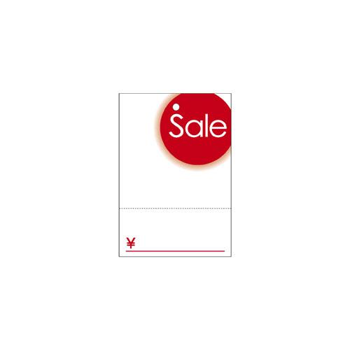 【まとめ買い10個セット品】 さげ札(糸付き) Sale 赤 500枚【店舗備品 店舗インテリア 店舗改装】【ECJ】