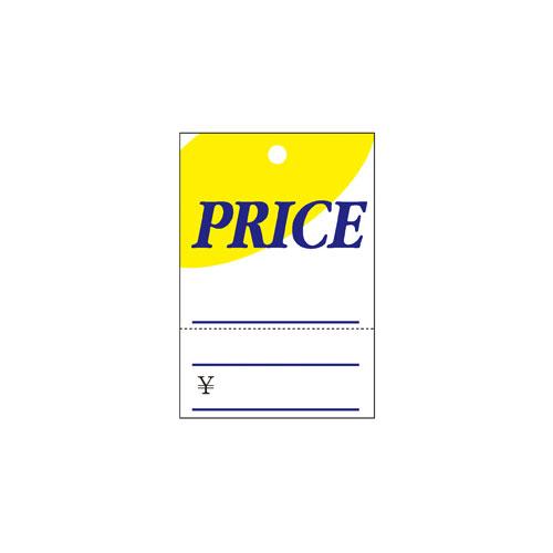 【まとめ買い10個セット品】 さげ札(糸付き) PRICE イエロー 500枚【販促用品 ポスター POP タグ 店舗備品】【ECJ】