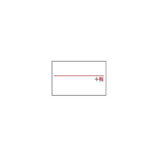 【まとめ買い10個セット品】 サトーUNOラベラー用シール 赤線「+税」(強粘) 10巻【店舗什器 スーパー 値札 賞味期限など印字 消耗品 店舗備品】【ECJ】