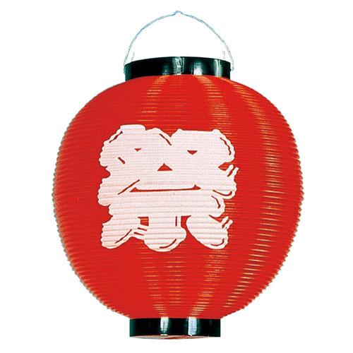 【まとめ買い10個セット品】 祭ちょうちん 赤【店舗什器 小物 ディスプレー 店舗備品】【ECJ】