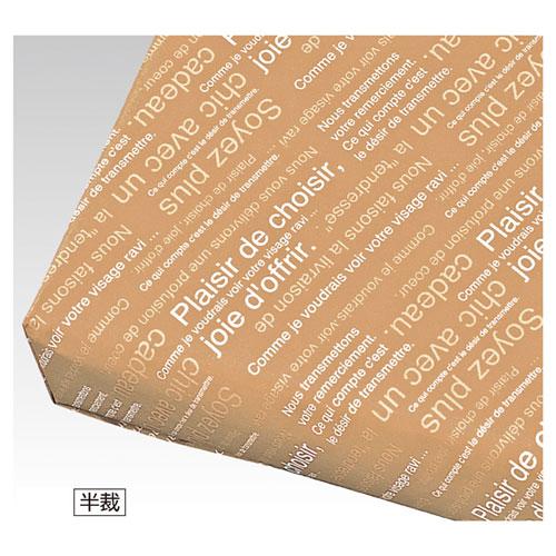 【まとめ買い10個セット品】 カフェオレ レンガ 50枚【店舗什器 小物 ディスプレー ギフト ラッピング 包装紙 袋 消耗品 店舗備品】【ECJ】