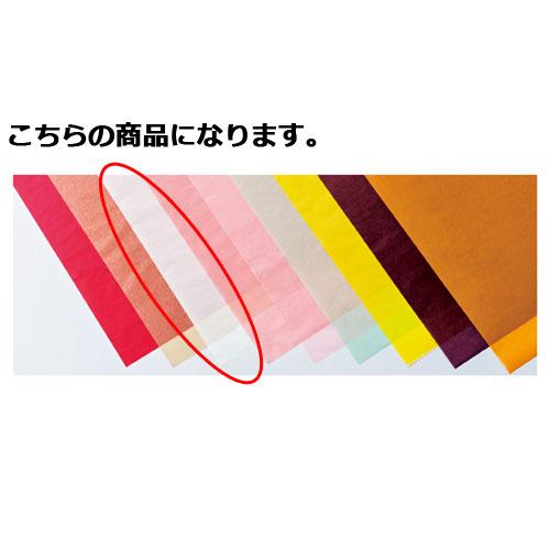 【まとめ買い10個セット品】 カラーワックスペーパー ホワイト 50枚【店舗備品 包装紙 ラッピング 袋 ディスプレー店舗】【ECJ】