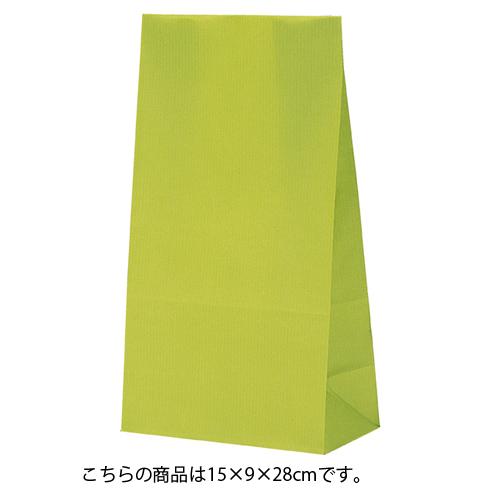 【まとめ買い10個セット品】 筋入りカラー無地 ライトグリーン 15×9×28 1000枚【店舗什器 小物 ディスプレー ギフト ラッピング 包装紙 袋 消耗品 店舗備品】【ECJ】