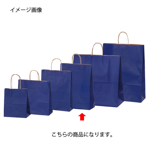 【まとめ買い10個セット品】 カラー手提げ紙袋 ネイビー 32×11.5×41 50枚【店舗備品 包装紙 ラッピング 袋 ディスプレー店舗】【ECJ】