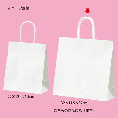 【まとめ買い10個セット品】 スムースバッグ 白無地 32×11.5×32 25枚【店舗什器 小物 ディスプレー ギフト ラッピング 包装紙 袋 消耗品 店舗備品】【ECJ】