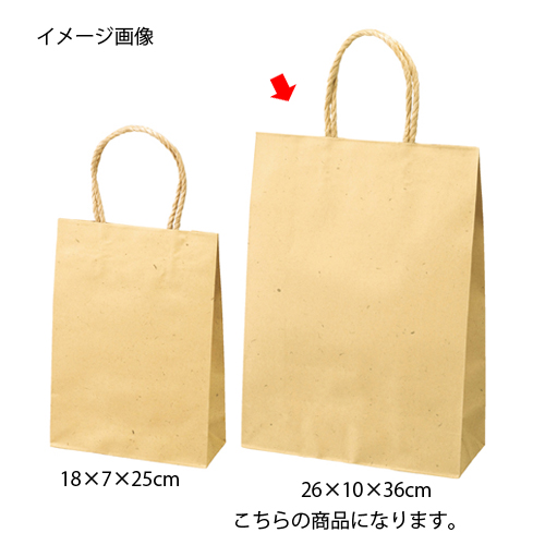 【まとめ買い10個セット品】 スムースバッグ ナチュラル 26×10×36 25枚【店舗什器 小物 ディスプレー ギフト ラッピング 包装紙 袋 消耗品 店舗備品】【ECJ】