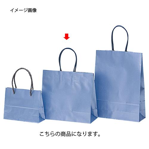 パールカラー ブルー S 200枚【店舗備品 包装紙 ラッピング 袋 ディスプレー店舗】【ECJ】