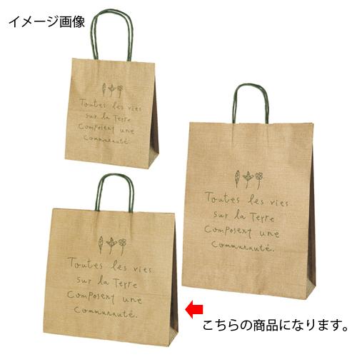 ナチュール 32×11.5×31 200枚【店舗備品 包装紙 ラッピング 袋 ディスプレー店舗】【ECJ】