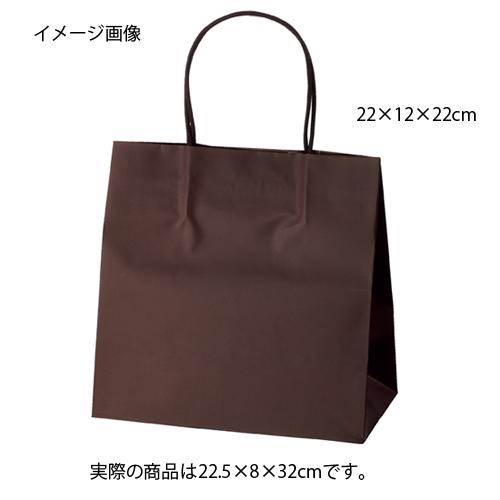 【まとめ買い10個セット品】 マットバッグ ブラウン 22.5×8×32 100枚【店舗備品 包装紙 ラッピング 袋 ディスプレー店舗】【ECJ】