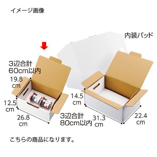【まとめ買い10個セット品】 クイックフィットスーパーエコノ 60サイズ 10セット【店舗什器 小物 ディスプレー ギフト ラッピング 包装紙 袋 消耗品 店舗備品】【ECJ】