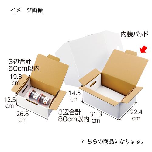 【まとめ買い10個セット品】 クイックフィットスーパーエコノ 80サイズ 10セット【店舗什器 小物 ディスプレー ギフト ラッピング 包装紙 袋 消耗品 店舗備品】【ECJ】