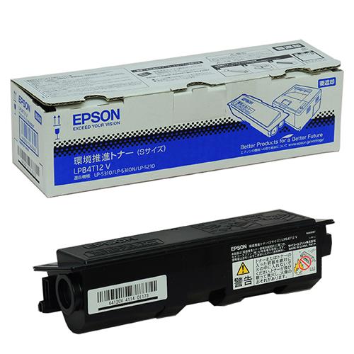 エプソン レーザープリンタ トナーカートリッジ LPB4T12V 環境推進トナー 純正【ECJ】